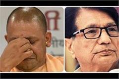cm yogi paid tribute to chaudhary ajit singh s death said his departure