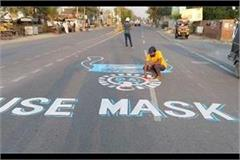 message from painting on road outside the bus stand to prevent corona