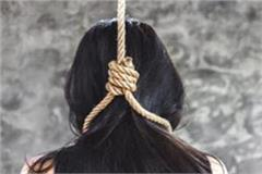 tired of dowry demand the married woman laid her life by hanging herself