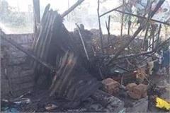 fire in garbage dump near railway station of kurukshetra