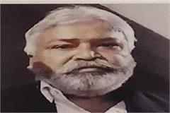 head of safai sevak union commits suicide