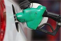 petrol diesel prices fire inflation goes out of budget of common man