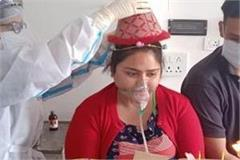 tmc physicians celebrated birthday of corona infected woman under treatment in