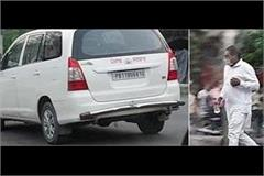 government vehicle of this aap legislator is being used to bring liquor