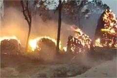 karnal fire in the wells of thongs and cow dung