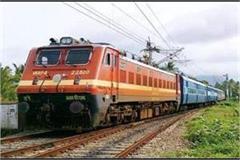 trains will start soon on kosi mahasetu