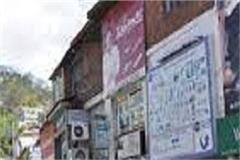 weekly curfew shows impact in dharamshala markets are over