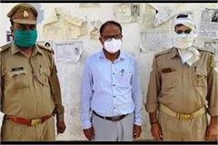 gorakhpur case registered against officer for cheating in panchayat