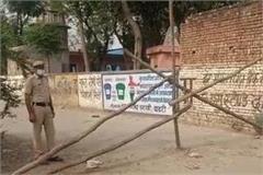 wards containment zone of kabir nagar in dadri declared