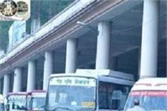 one faction of kangra is on strike another bus is running