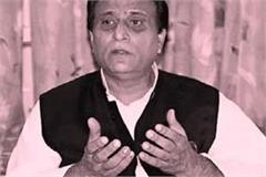 doctors expressed satisfaction over the health of azam khan