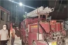 fire broke out in karnal private hospital