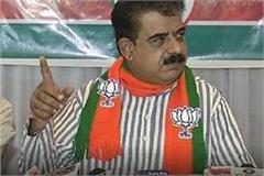 indore mp angry over comparing mamata banerjee with ahilyabai