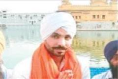 deepak sidhu bowed in sri harimandir sahib