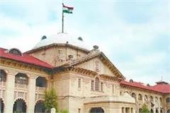 allahabad high court comments on deaths due to lack