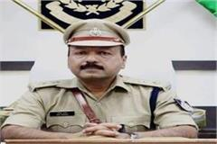 gwalior sp amit sanghi admitted to apollo hospital