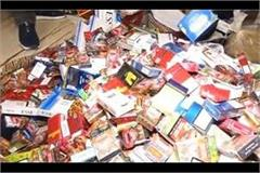 during the corona period gutka was selling from home cigarettes