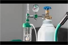 administration order private hospitals set up own oxygen plant