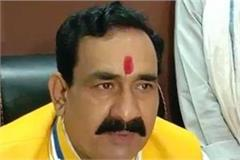 narottam who came to the rescue of prabhuram chaudhary