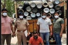 congress leader arrested black marketing oxygen cylinders
