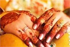 married woman died in mumbai in suspicious condition