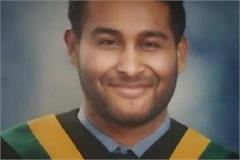 sudden death of the only son who went to canada on study visa