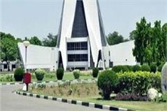 financial crisis on punjabi university