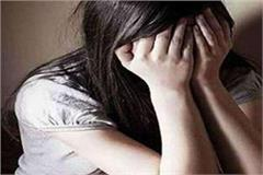 minor kidnapped and gang raped by feeding drugs