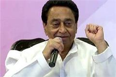 kamal nath raised 5 deaths in private hospital