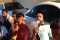 youth party in lockdown firing video viral