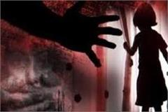 humans are ashamed the minor boy living in the neighborhood raped the girl