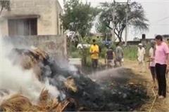kurukshetra fire in tudi s wells fire brigade on spot