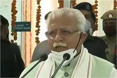 lockdown period extended in haryana