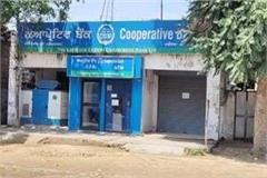 bank branch seal due to virus 4 employees corona positive