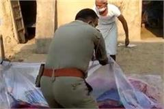 up police conducted last rites of man s wife