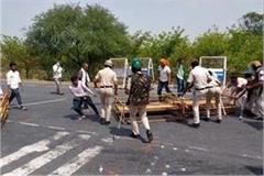 farmers protest against cm khattar hisar