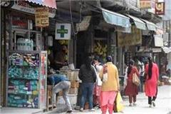 public demanded essential goods shops in curfew remained open for 3 hours