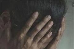 jalandhar spa center gangrape with minor girl