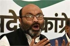 ajay kumar lallu says bjp did rigging in panchayat elections