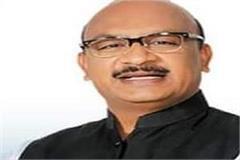 senior bjp leader vijesh lunawat dies