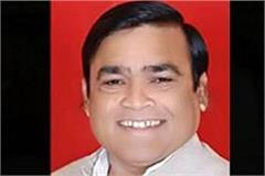 congress mla lakhan singh became a missing