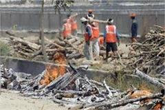corona deaths in jalandhar shortage of wood for cremation