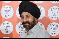 after pargat singh s disclosure bjp tightened up