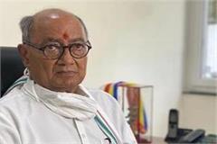 digvijay wrote a letter to railway minister piyush goyal