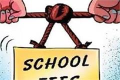 deo warn to private school