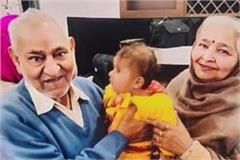 elderly couple murdered in yamunanagar