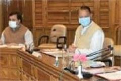 cabinet decision corona curfew extended by 26 may in himachal