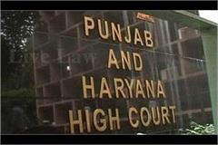 high court upheld life sentence in the case of rape of a girl child