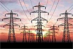 electricity rates will be reduced by 25 percent if the regulatory does justice