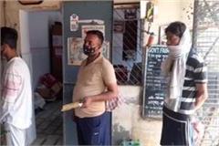 pradhan mantri garib kalyan khadyan yojana became a boon for poors